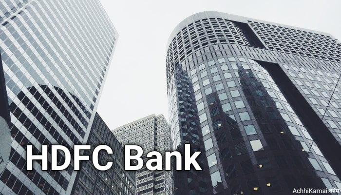 Full Form of HDFC in Hindi