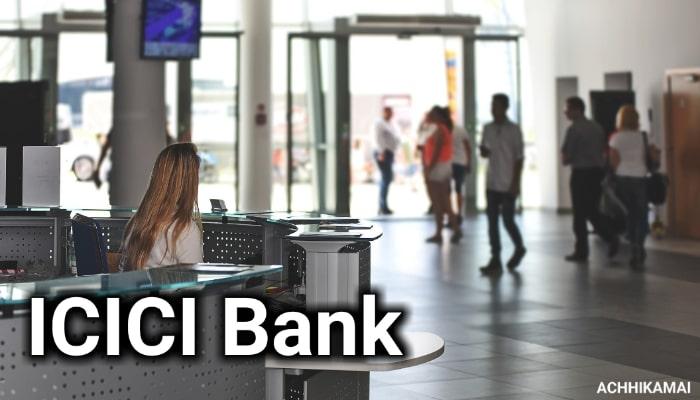 Full Form of ICICI Bank Hindi