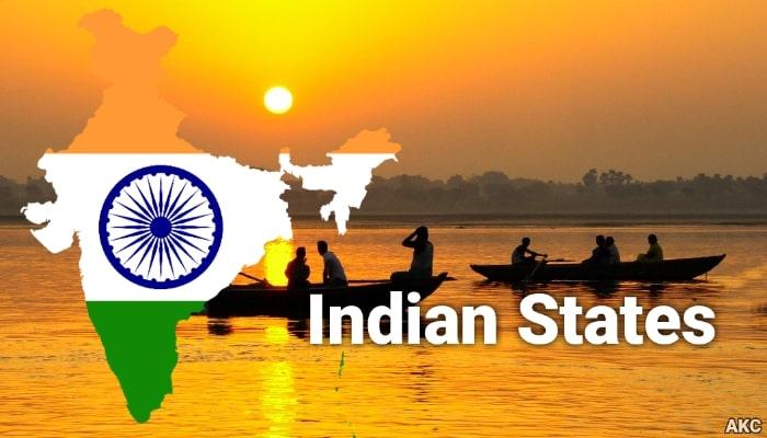 भारत में कुल कितने राज्य है